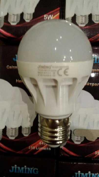 Лампа светодиодная лампочка 5W E27 10шт Акция!