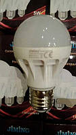 Лампа светодиодная LED  лампочка 5W  E27 10шт