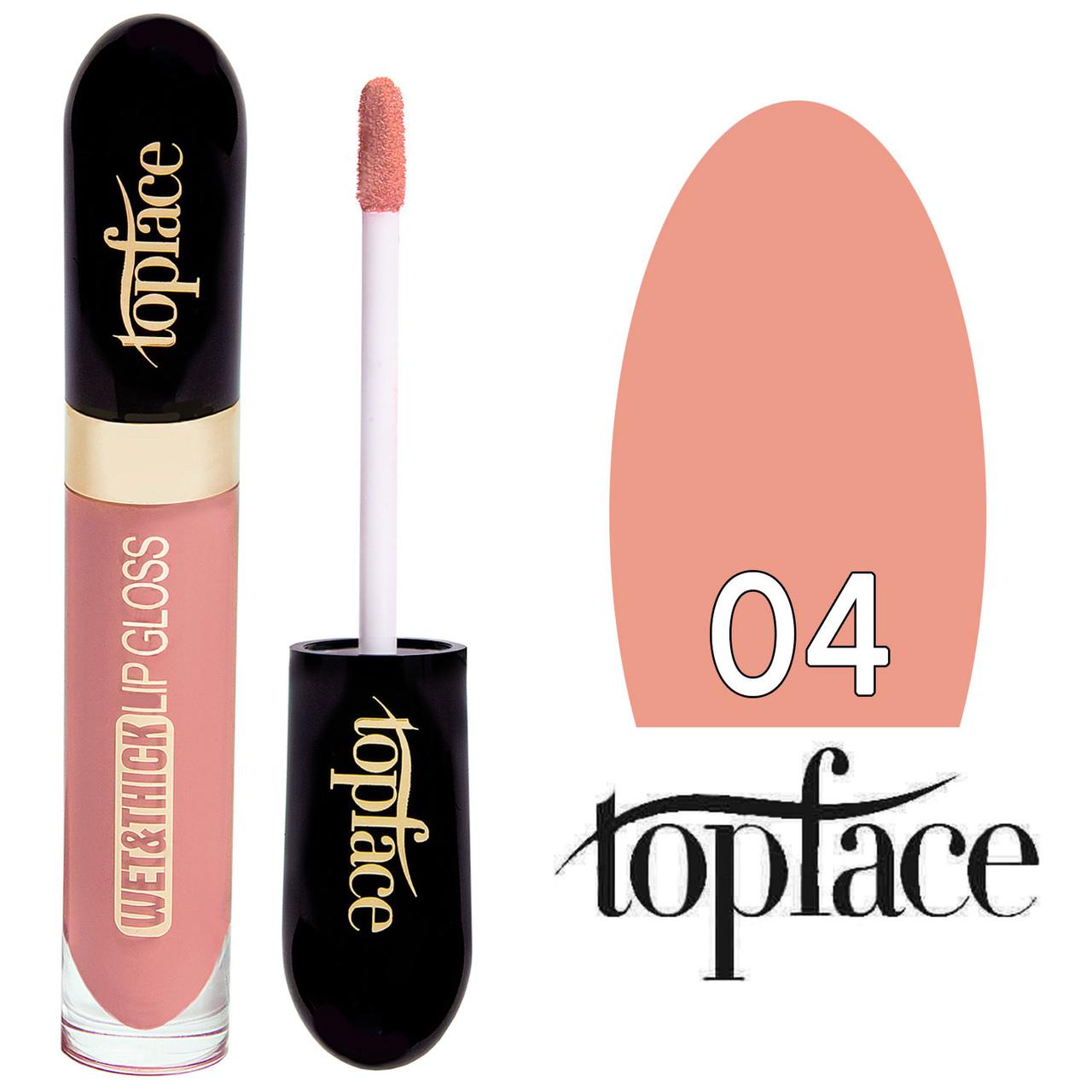 TopFace Блеск для губ Wet&Thick PT-202 Тон №04 peach natural, матовый