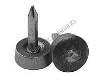Набойка металлическая на штыре, 011 мм, круглая, фото 1