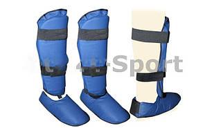 Защита для ног (голень+стопа) разбирающаяся PVC