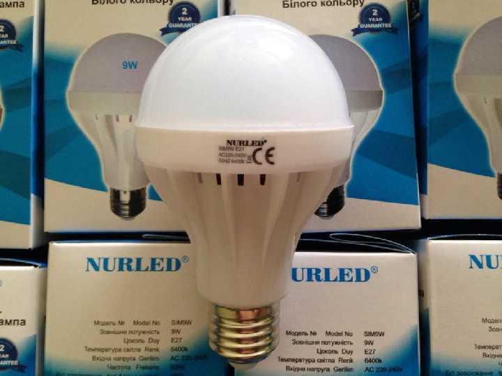 Лампа светодиодная лампочка LED 9Вт E27 5шт