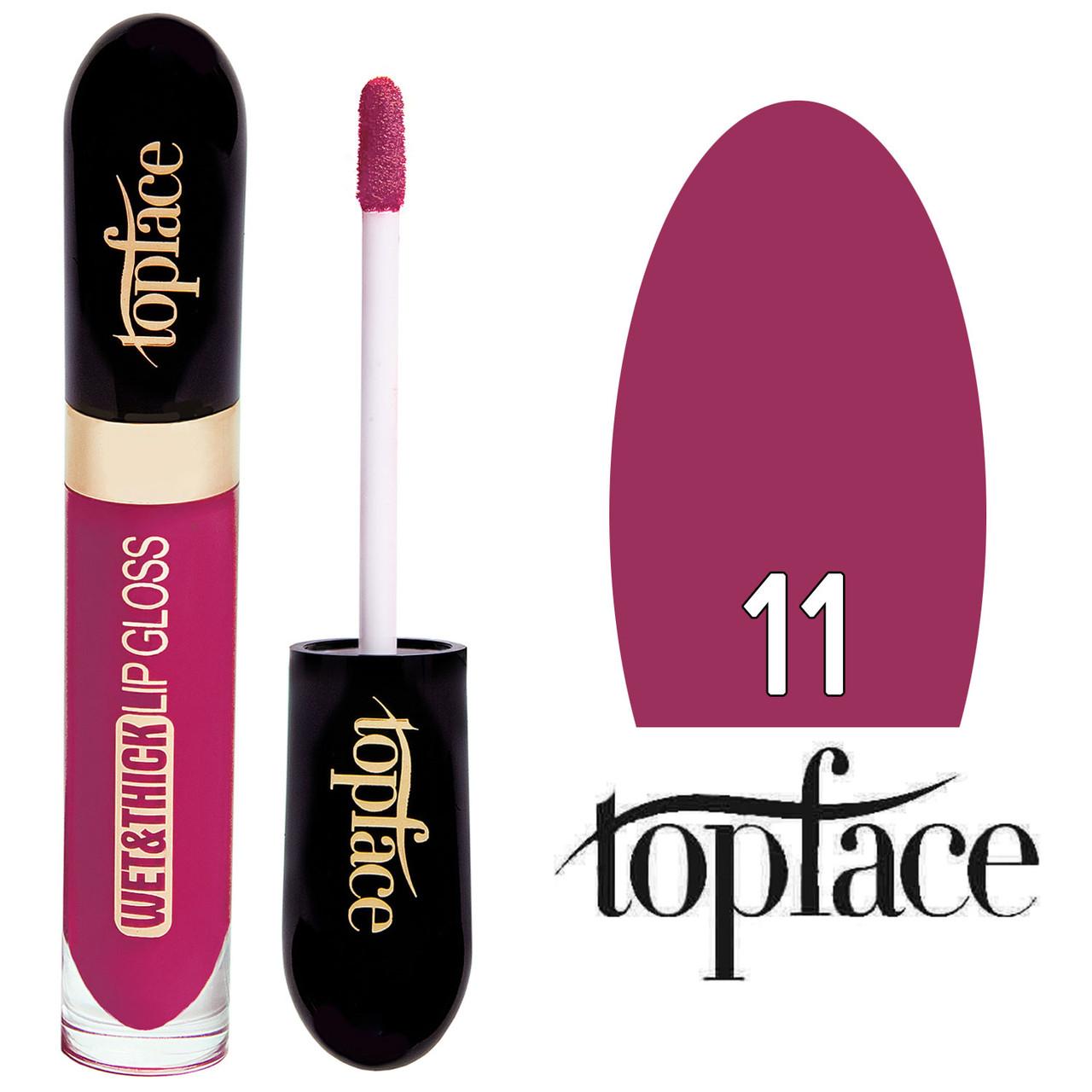 TopFace Блеск для губ Wet&Thick PT-202 Тон №11 burgundy, матовый
