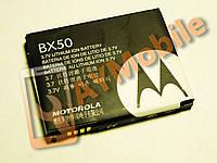 Батарея Motorola BX50 RAZR2 V8 V9 U9 Original