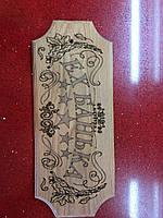 """Дерев'яна табличка для сауни та бані """"Ех Банька"""""""