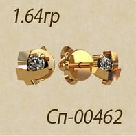 Необычные золотые серьги-пусеты 585* пробы с камнями