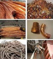 Сдать лом медь в Киеве дорого 067-937-81-66 Дорого куплю лом меди лом Лом алюминиевого профиля сдать цена