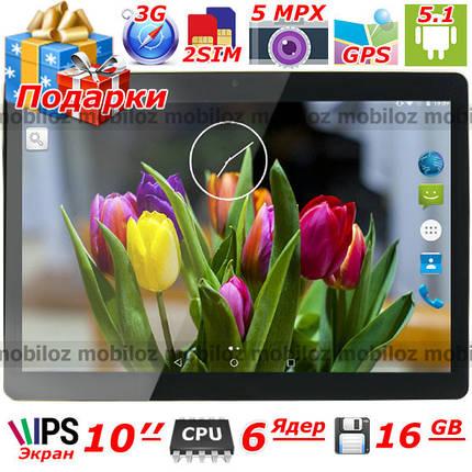 6ти ядерный планшет LENOVO Joga 10 дюймов IPS экран андроид 16 гб 1 гб 3G GPS Wi Fi 2 sim OTG + чехол и пленка, фото 2