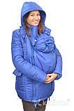 Зимняя куртка для беременных и слингоношения 4в1, цвет-королевский синий, фото 2