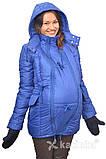 Зимняя куртка для беременных и слингоношения 4в1, цвет-королевский синий, фото 4