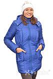 Зимняя куртка для беременных и слингоношения 4в1, цвет-королевский синий, фото 5