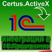 Програмне забезпечення «Certus.ActiveX» до ваг СВА