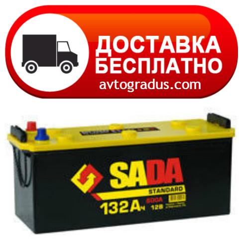 Аккумулятор 6СТ- 132Аз STD, фото 1