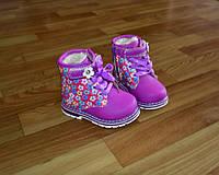 Зимние ботиночки для девочки 22-27 детская обувь
