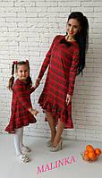 Платья для мамы и дочки в клетку (синее и красное)
