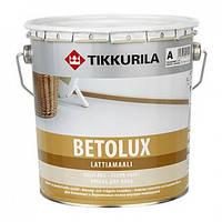 9 л -  Бетолюкс краска для пола База А