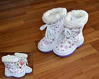 Зимние дутые ботиночки для девочки 23-28 детская обувь