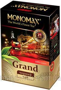 Чай Мономах «Grand», черный, 70 г