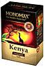 Чай Мономах «Kenya», черный, 90 г