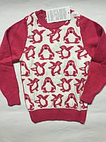 Кофта детская, одежда для девочек 5-12 лет