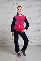 Детский цветной спортивный костюм для девочки подросток