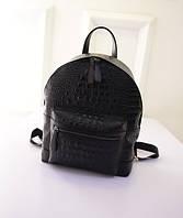 Стильный черный городской рюкзак Лали
