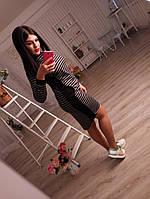 Платье полоска спорт 288 (МГ)