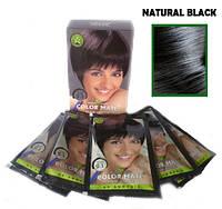 Индийская хна басма Natural Black (Закрашивает седину) Черная