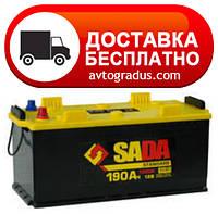 Аккумулятор 6СТ- 190Аз STD