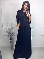 Длинное платье в пол джерси