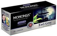 Чай Мономах «Earl Grey», черный с бергамотом, 25 пак
