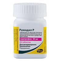 Римадил Р 50мг  20 таблеток - анальгетическое средство для собак