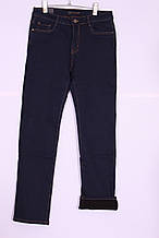 Жіночі утеплені джинси великих розмірів Gallop (код 715)