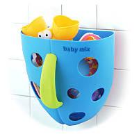 Корзина для игрушек в ванную ТМ Baby Mix