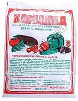 Карбамид (мочевина) 0,5 кг