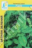 Базилик зеленый 0,3 г