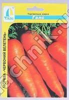 Морковь «Красный великан» 10 г