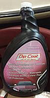 Спрей DipCoat 1L защита и гидрофобный эффект Plasti Dip жидкой резины