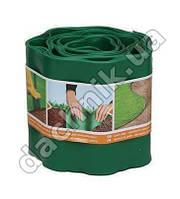 Ограждение для газона 15см х 9м