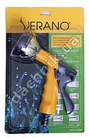 Пистолет-распылитель 10-позиционный VERANO 72-030