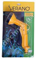 Пистолет-распылитель VERANO 72-002