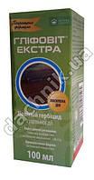 Глифовит Экстра, 100 мл