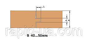 Фрезы для изготовления доски пола               В=40…50       160х40хВ=40…50 х 4+4