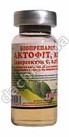 Актофит 10 мл