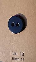Пуговица рубашечная перламутровая темно-синие 11 мм