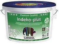 Краска интерьерная для стен и потолков (Капарол Индеко плюс) Caparol Indeko-Plus