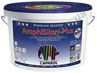 Гидрофобная матовая фасадная краска на основе силиконовой смолы (Капарол) AmphiSilan-plus