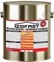 Битумно-каучуковая мастика Бутилкаучуковая  (Изофаст) Izofast