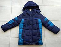 Детская зимняя куртка для мальчика от 5 до 10 лет