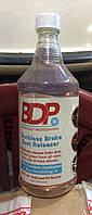 Спрей Brake Dust Professional 1L очистка ваших колес